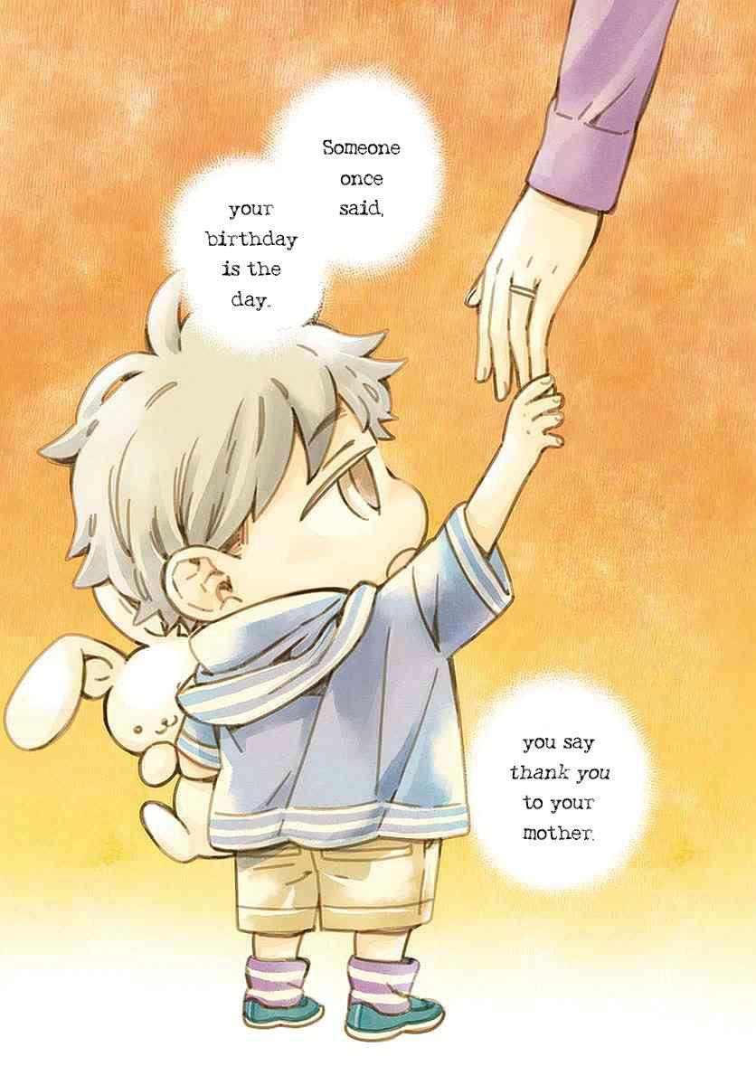 Misoshiru de Kanpai! 18 Page 5