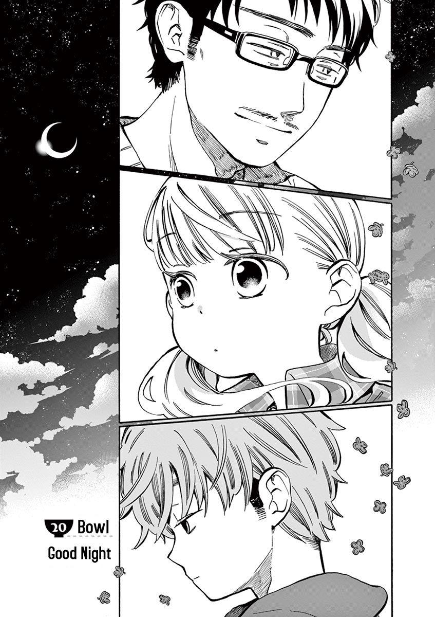 Misoshiru de Kanpai! 20 Page 2