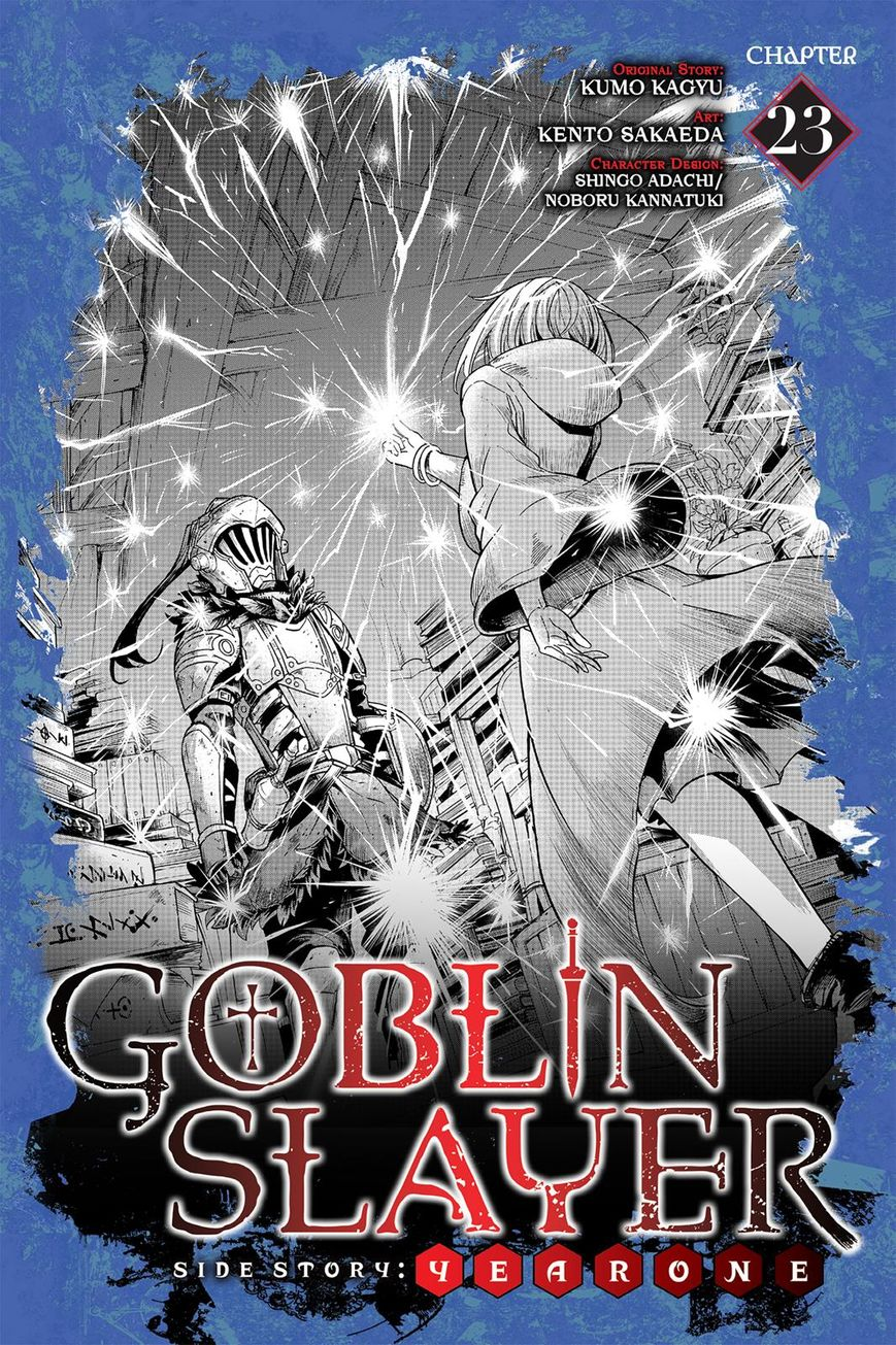 Goblin Slayer: Side Story Year One 23 Page 1