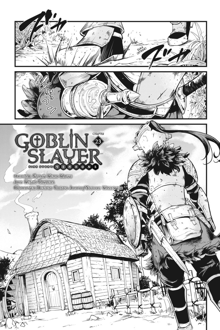 Goblin Slayer: Side Story Year One 23 Page 2