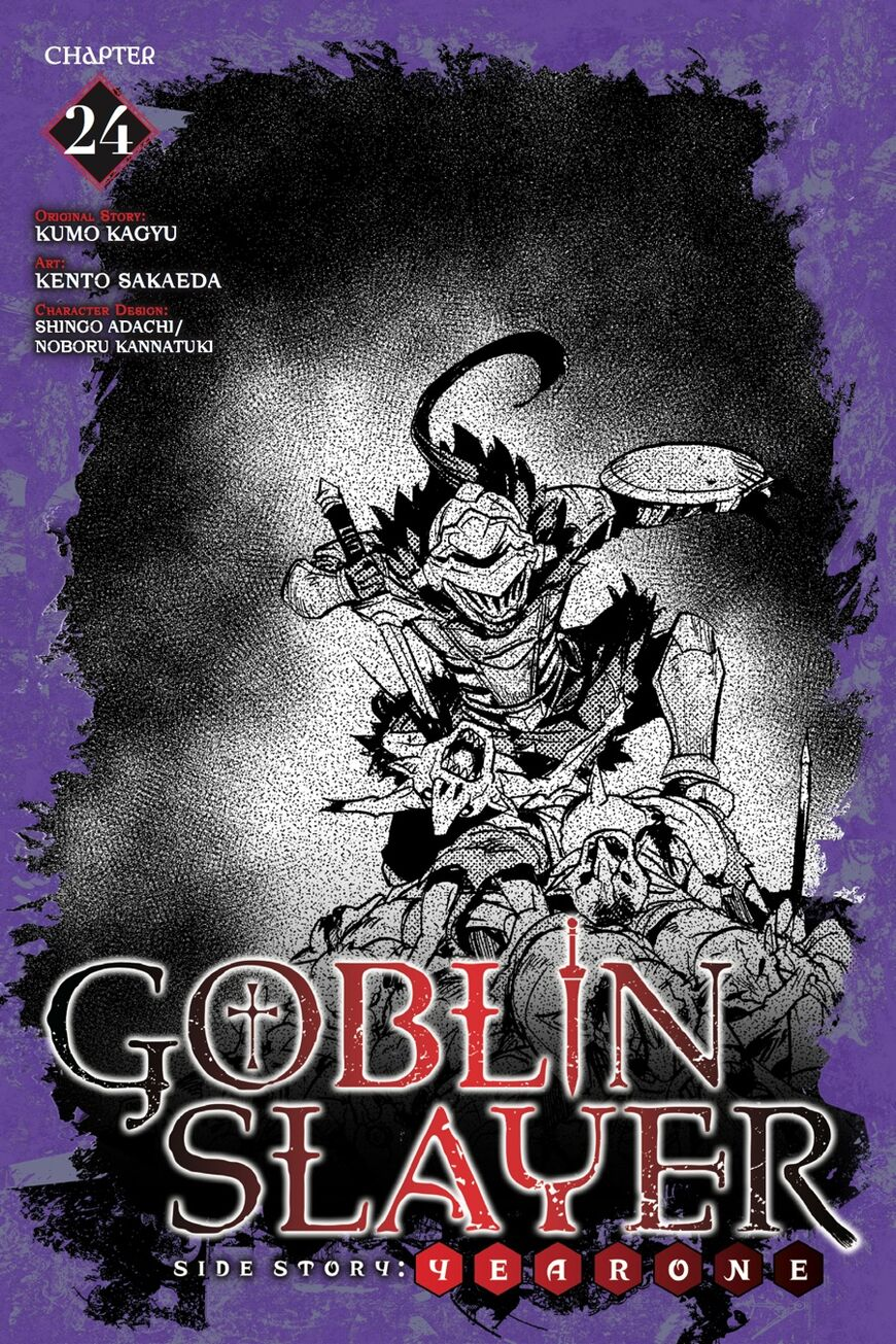 Goblin Slayer: Side Story Year One 24 Page 1