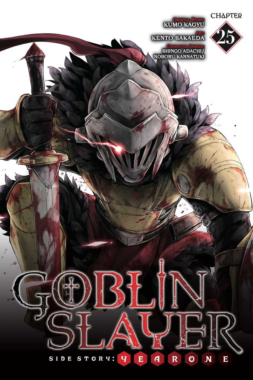 Goblin Slayer: Side Story Year One 25 Page 1