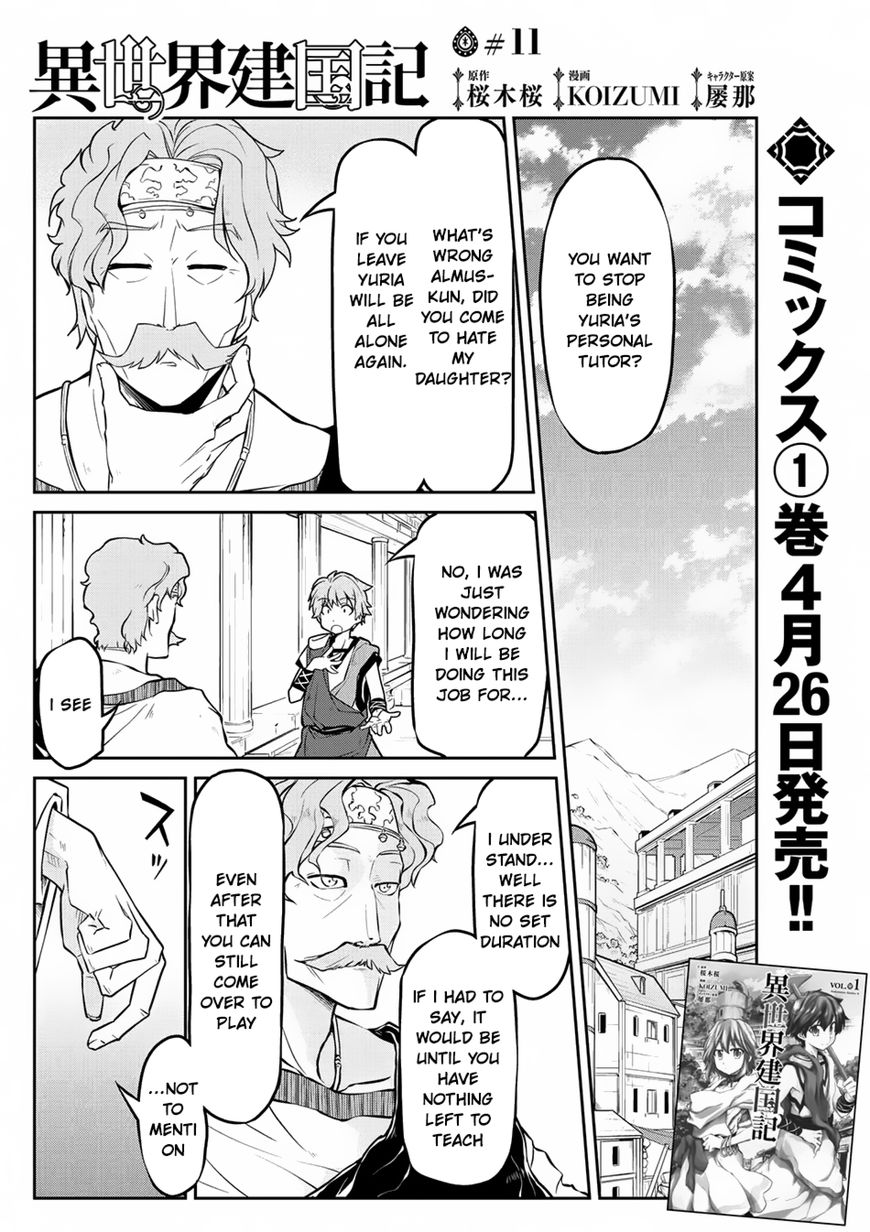 Isekai Kenkokuki 11 Page 2