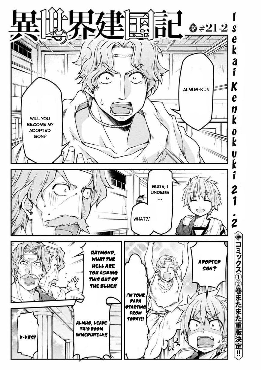 Isekai Kenkokuki 21.2 Page 1