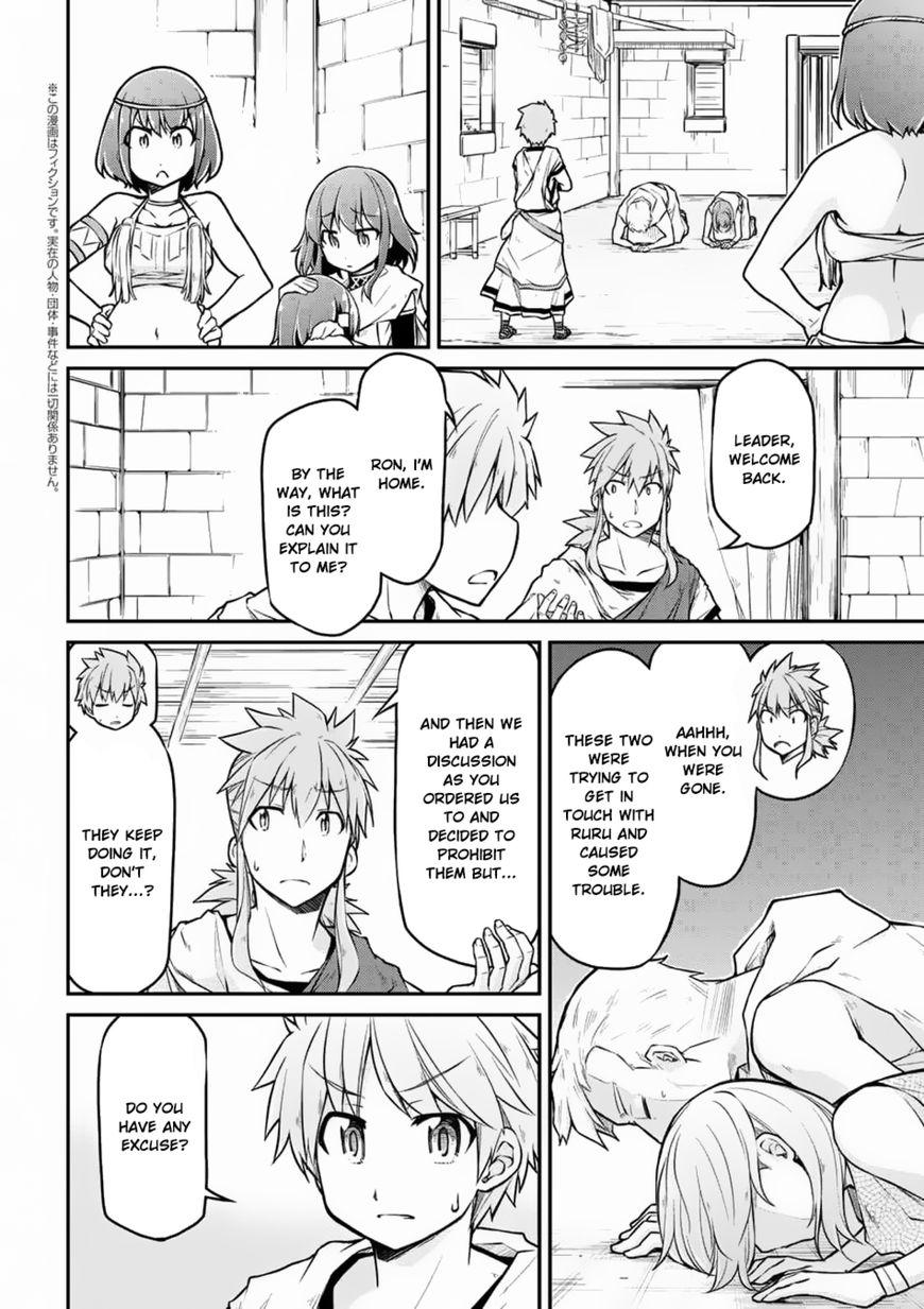 Isekai Kenkokuki 23 Page 2