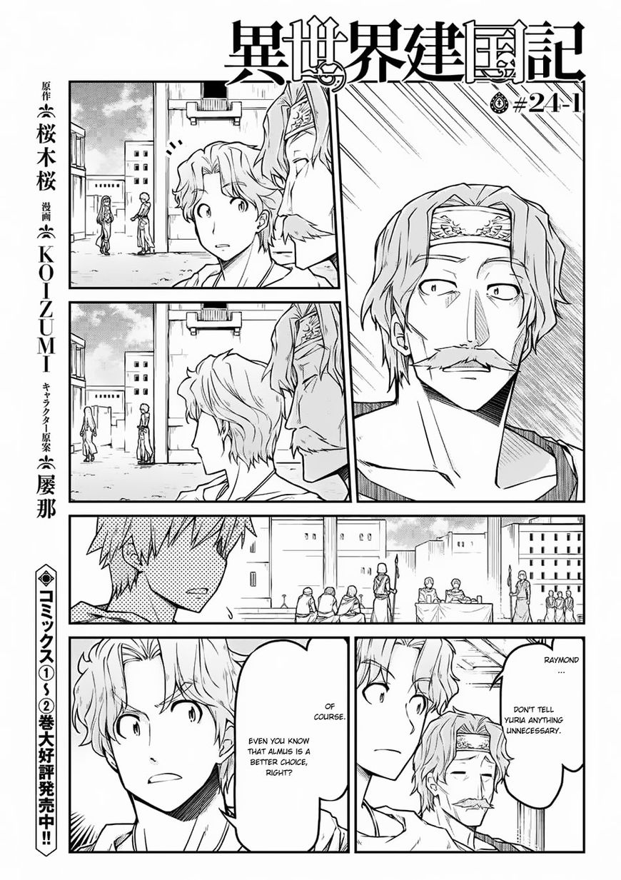 Isekai Kenkokuki 24.1 Page 1