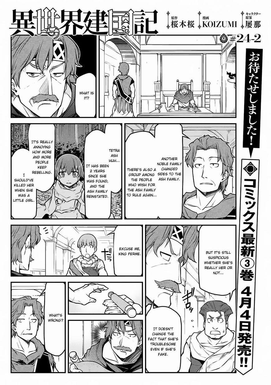 Isekai Kenkokuki 24.2 Page 1