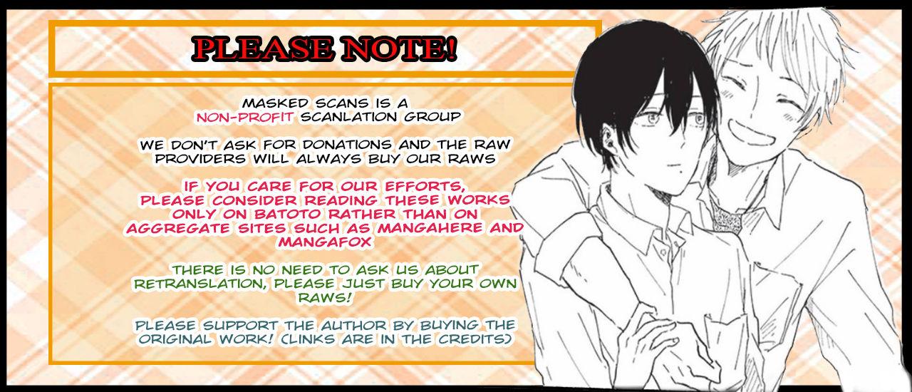 Tsuki wo naite hoshigaru kimi 2 Page 2