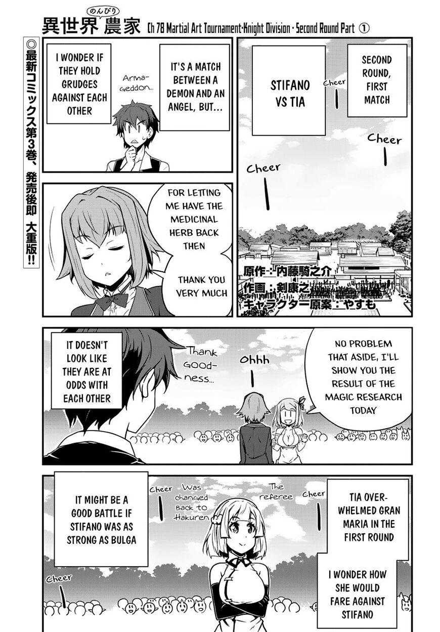 Isekai Nonbiri Nouka 78 Page 2