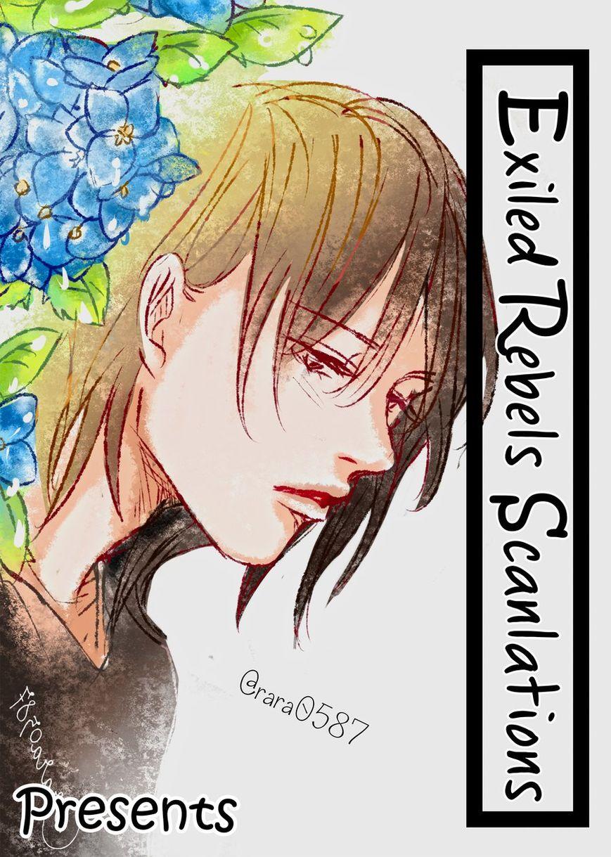 Ijiwaru Shinai de Dakishimete 5 Page 1