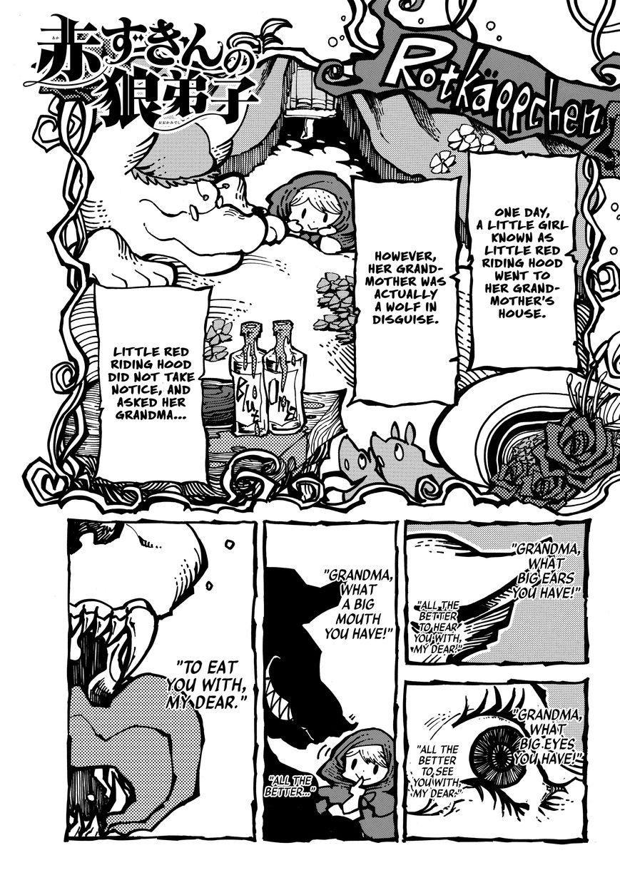 Akazukin no okami deshi 3 Page 1