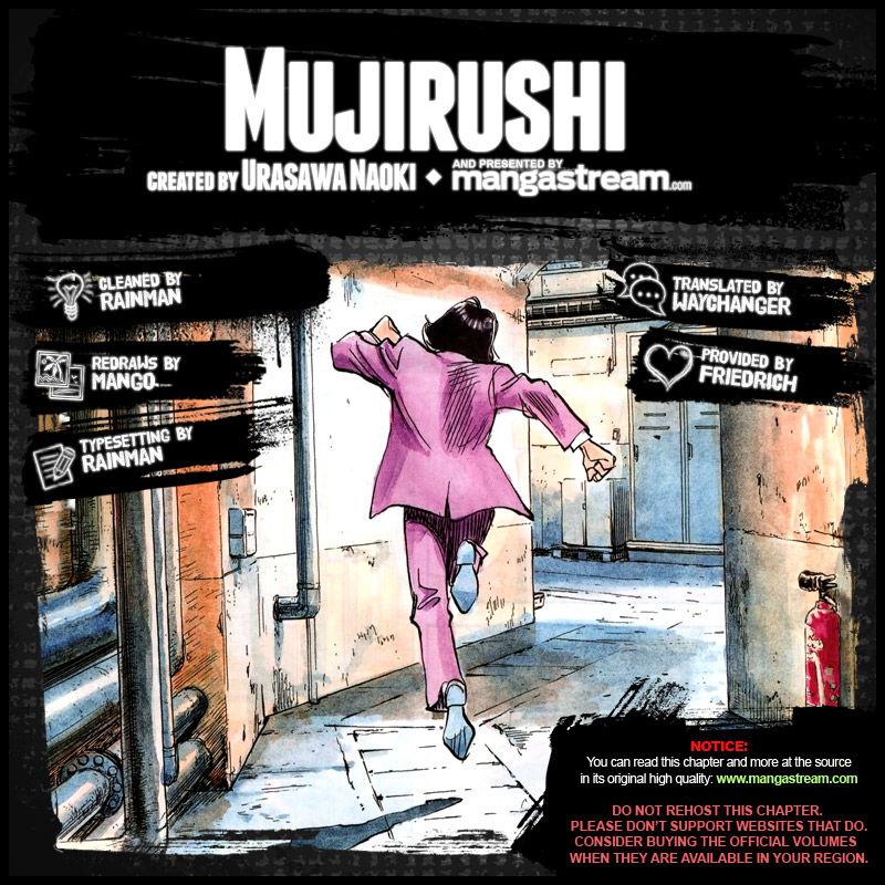 Mujirushi 3 Page 2