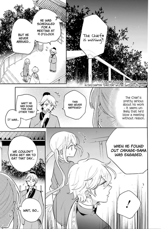 Meido no Koi wa Enma Shidai 12 Page 2