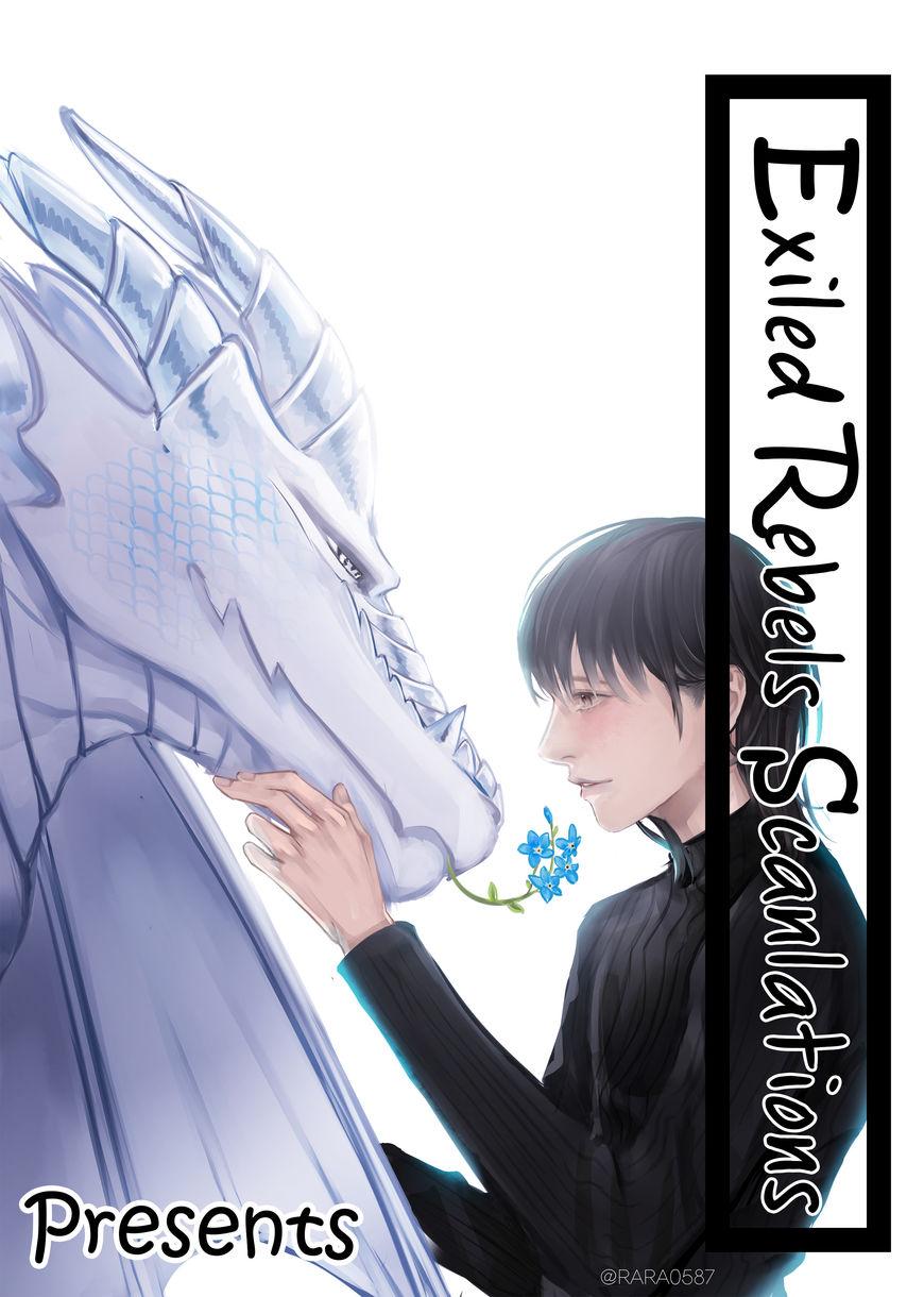 Kirei ni Shiteyo 3 Page 1