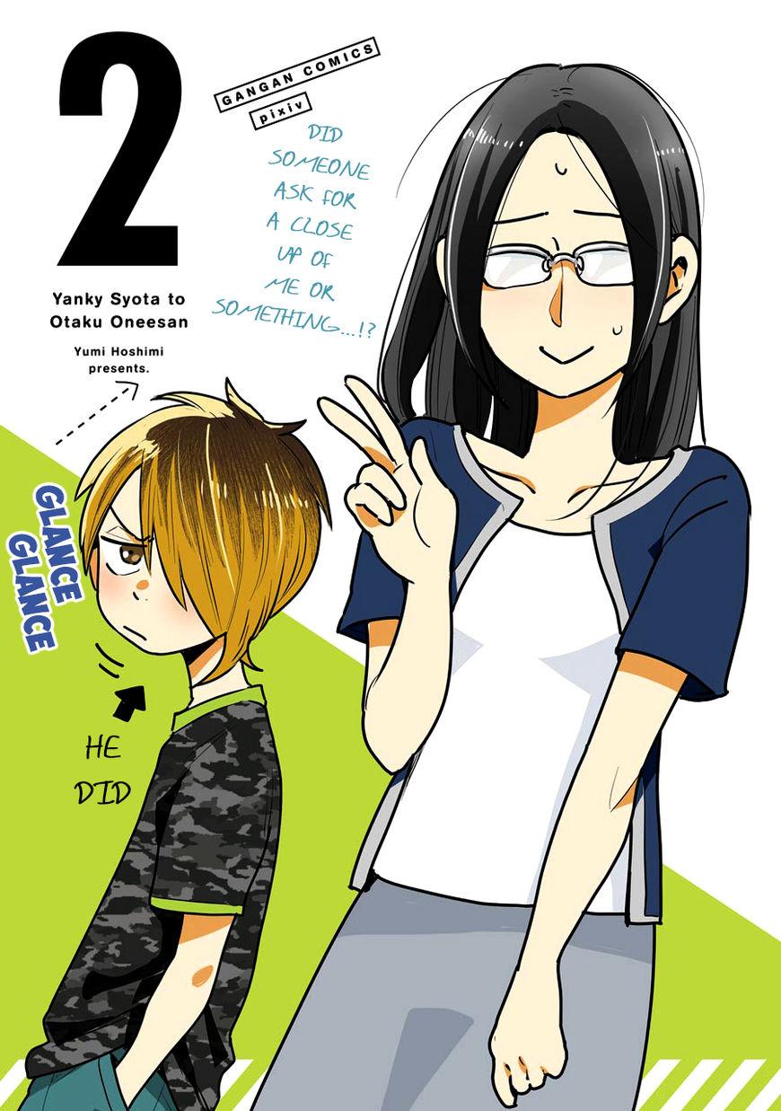 Yankee Shota to Otaku Onee-san 9 Page 2