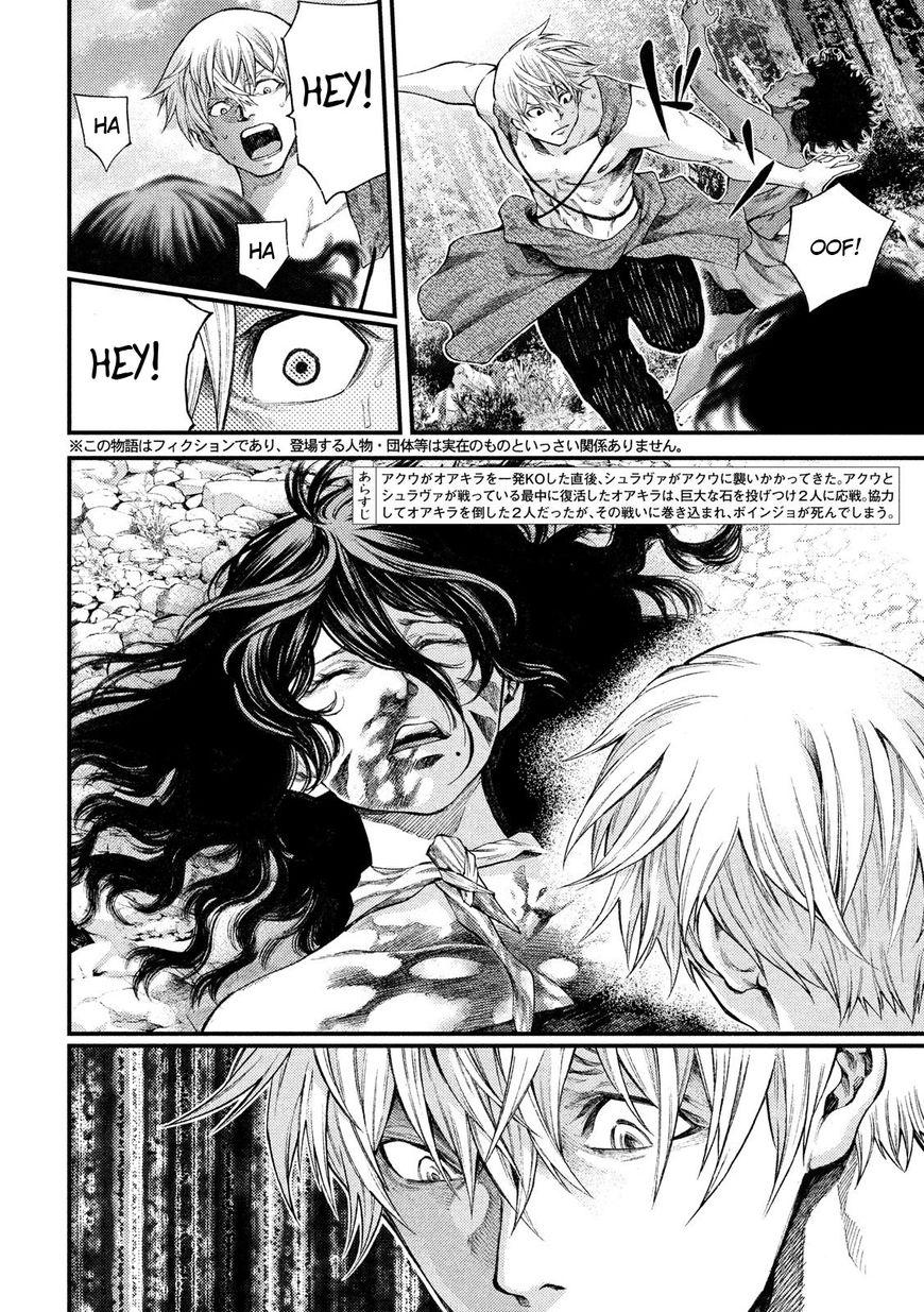 Grashros 25 Page 2