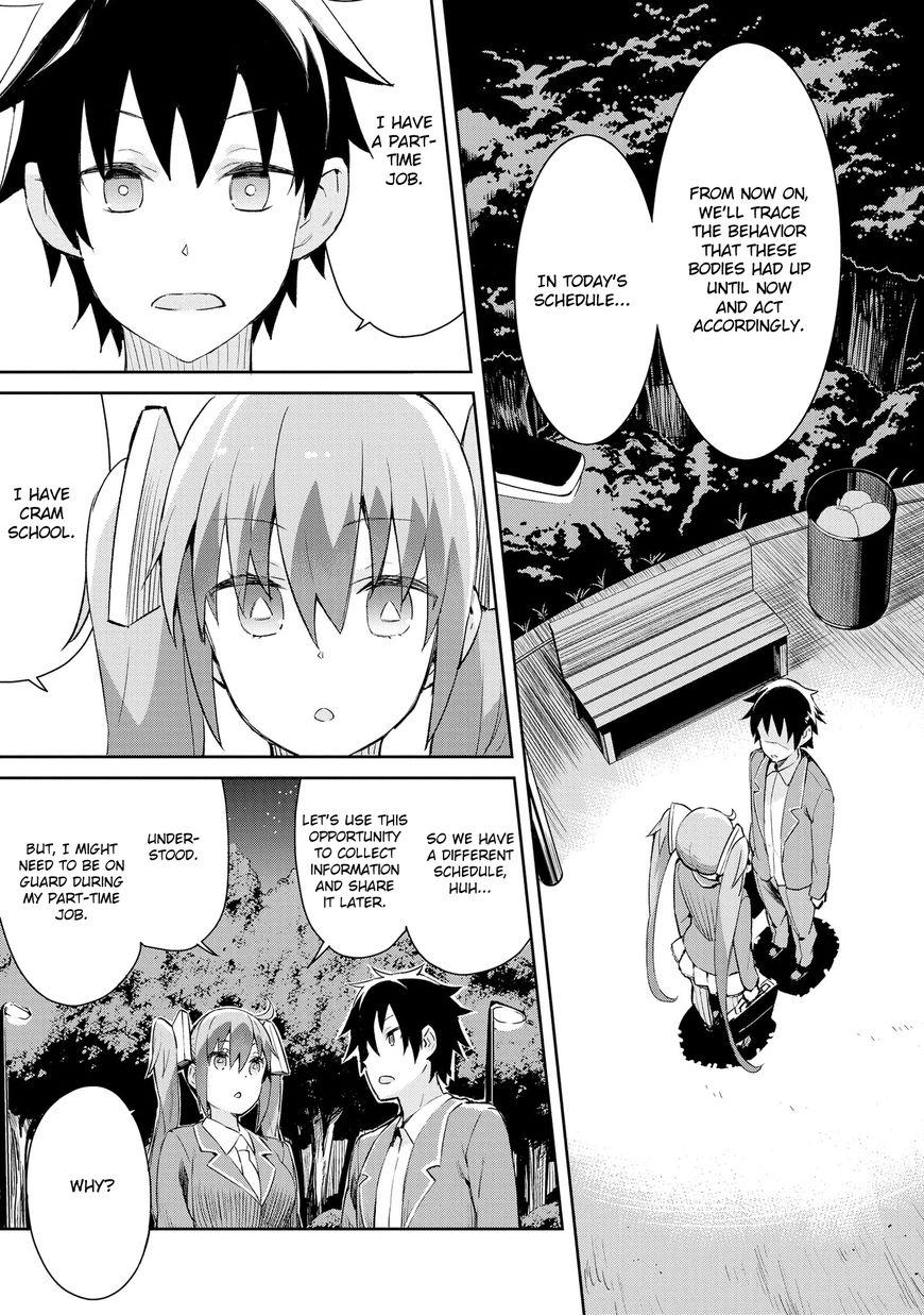 Dioti Manual ~Kamisamatachi no Ren'ai Daikou~ 3 Page 1