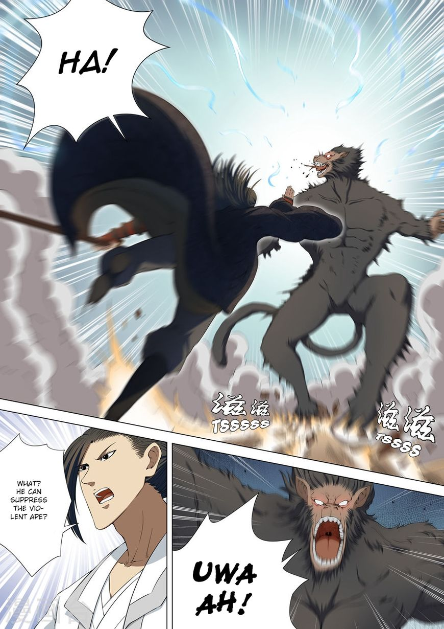 God of Martial Arts 4.2 Page 1
