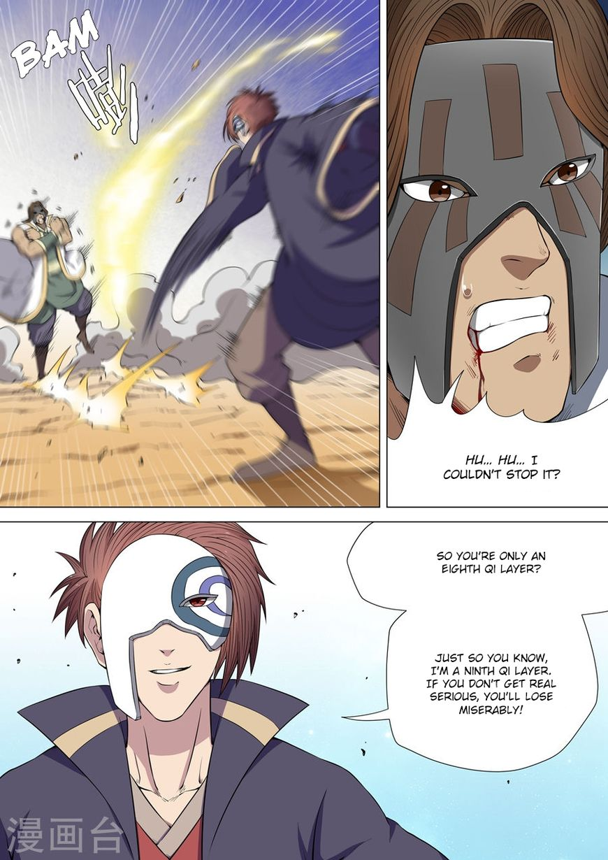 God of Martial Arts 6.2 Page 2