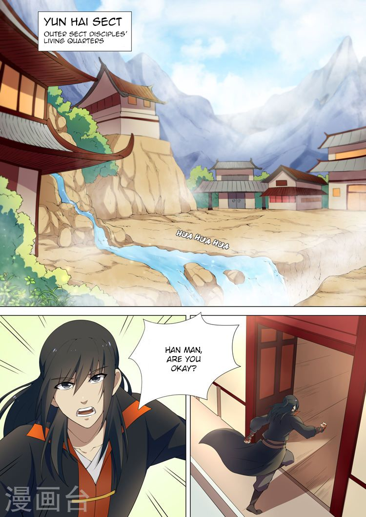 God of Martial Arts 8.3 Page 1