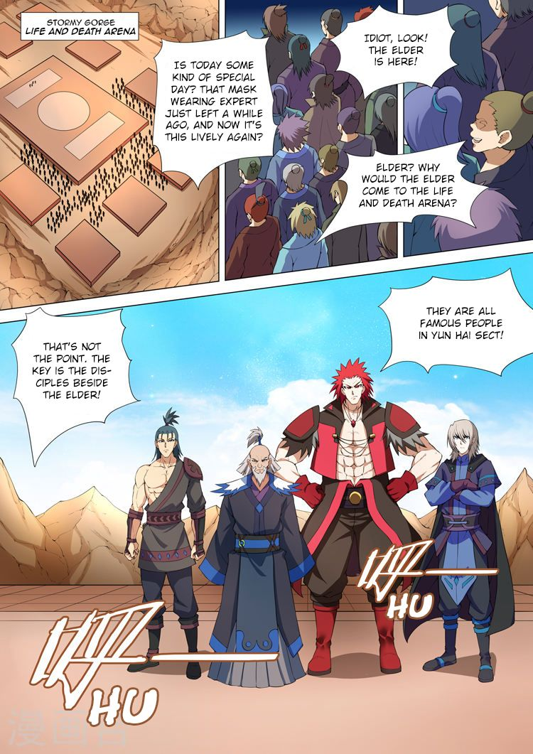 God of Martial Arts 10.1 Page 2