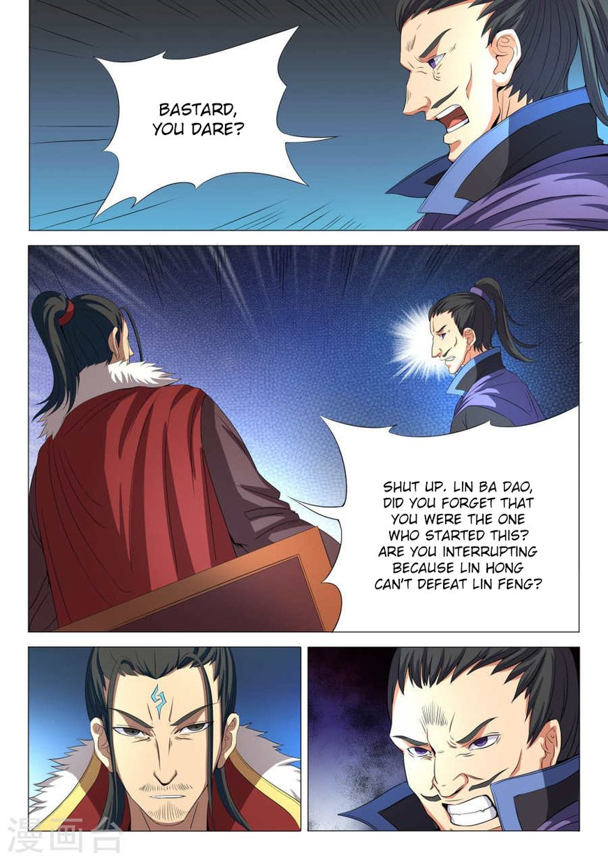 God of Martial Arts 20.2 Page 2
