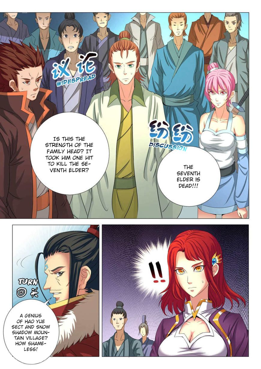 God of Martial Arts 20.3 Page 1
