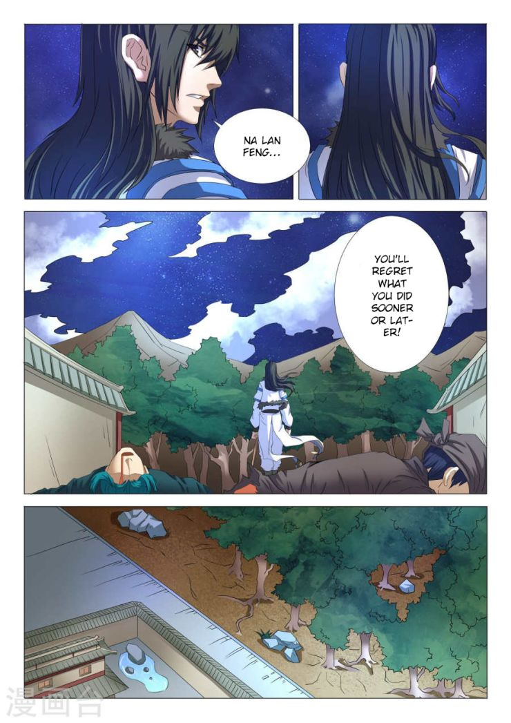 God of Martial Arts 23.2 Page 2