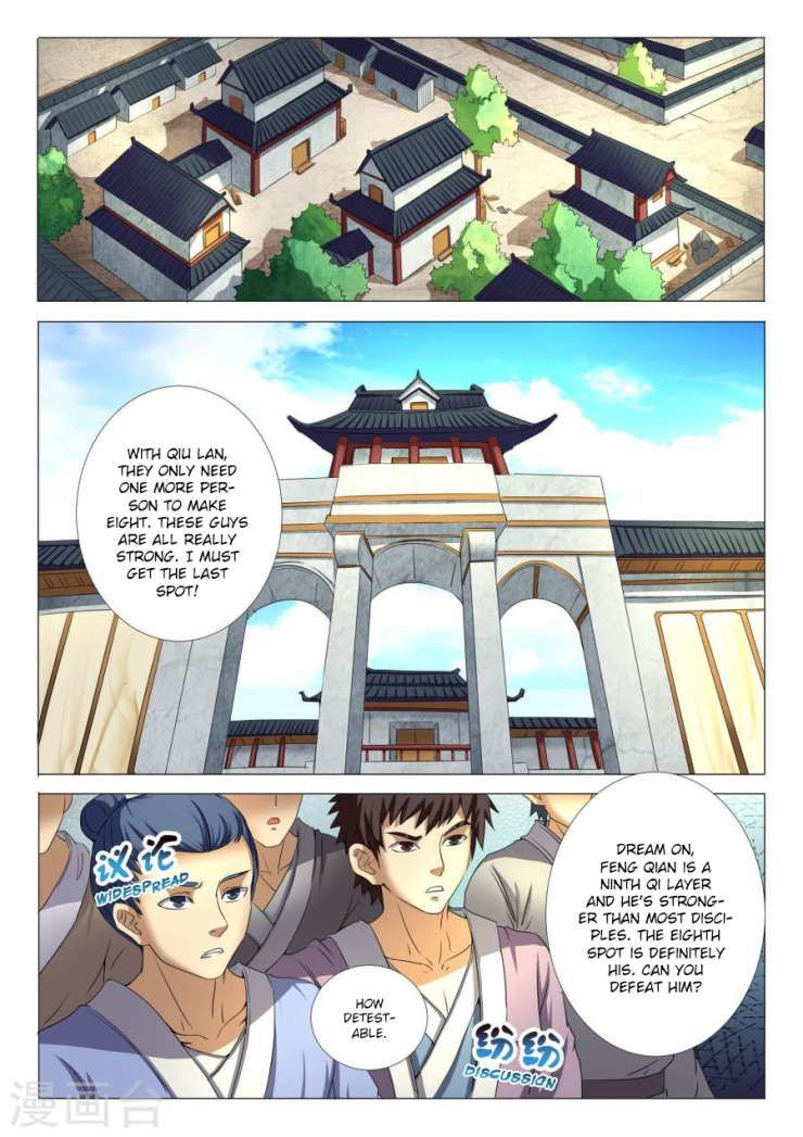 God of Martial Arts 23.3 Page 1