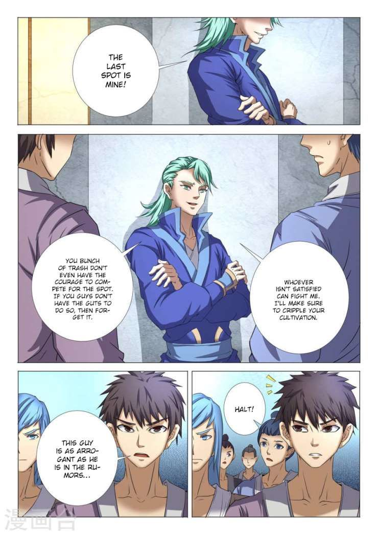 God of Martial Arts 23.3 Page 2