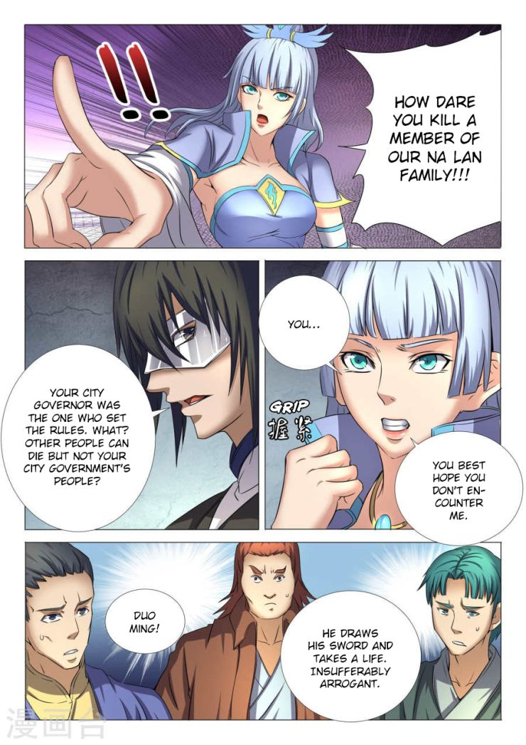 God of Martial Arts 25.2 Page 1