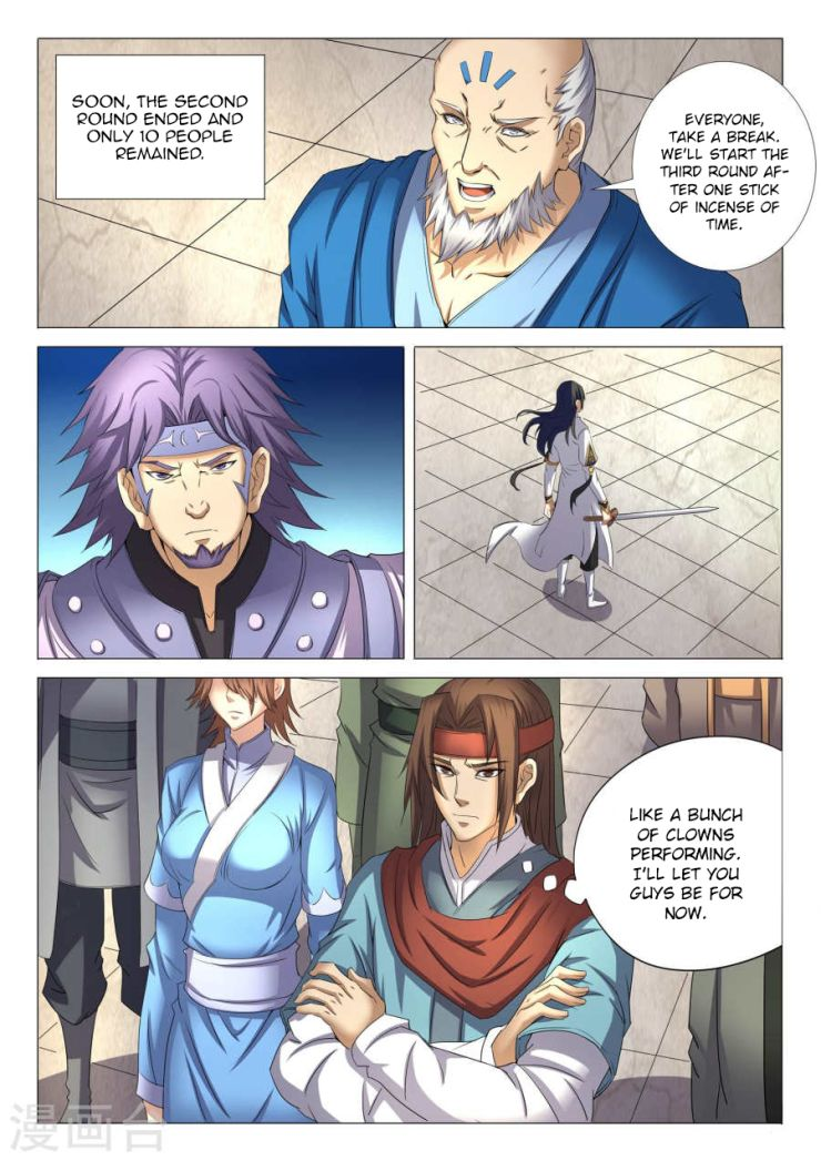 God of Martial Arts 25.2 Page 2