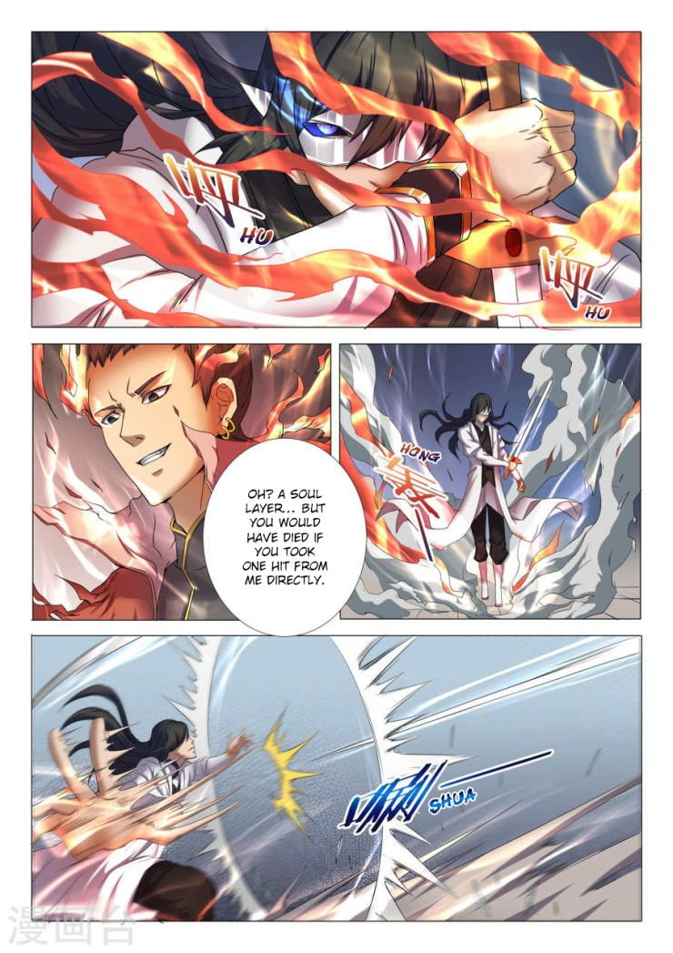 God of Martial Arts 25.3 Page 1