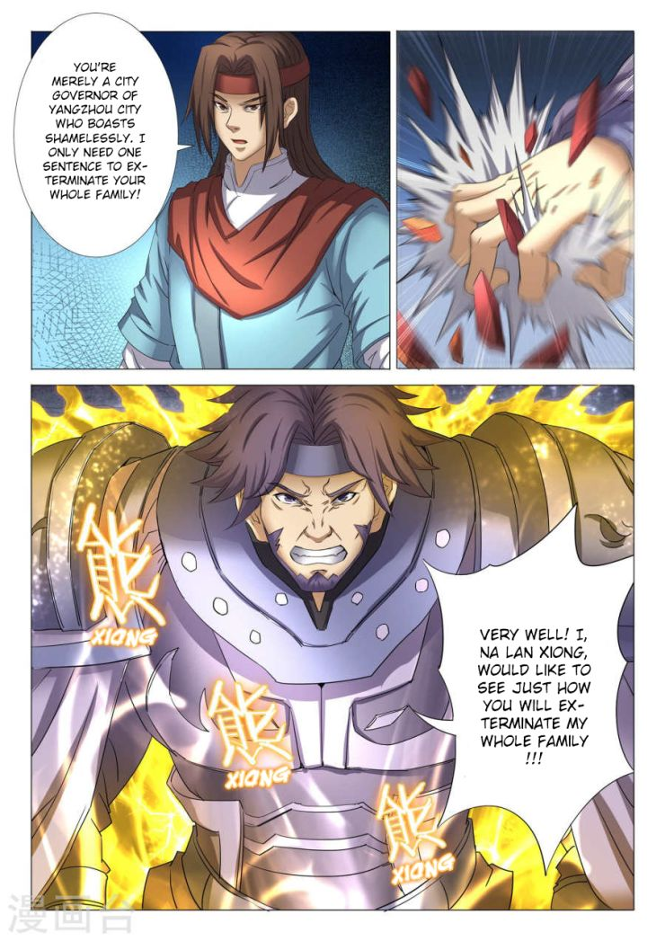 God of Martial Arts 26.3 Page 1