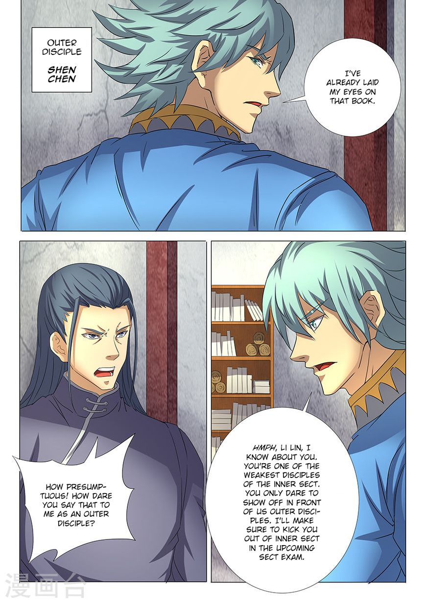 God of Martial Arts 29.2 Page 2