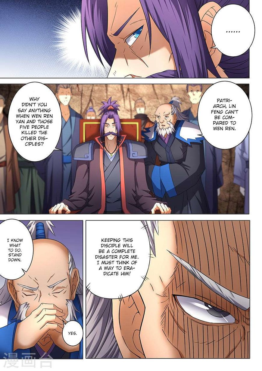 God of Martial Arts 39.3 Page 1