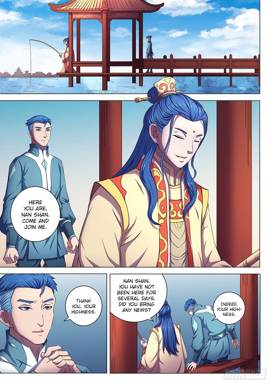 God of Martial Arts 62.2 Page 2