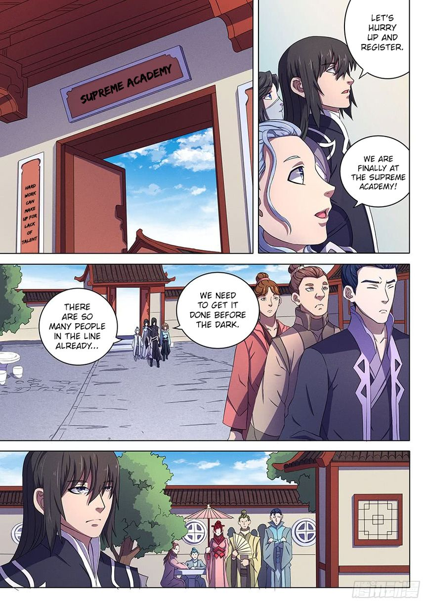 God of Martial Arts 63.3 Page 1