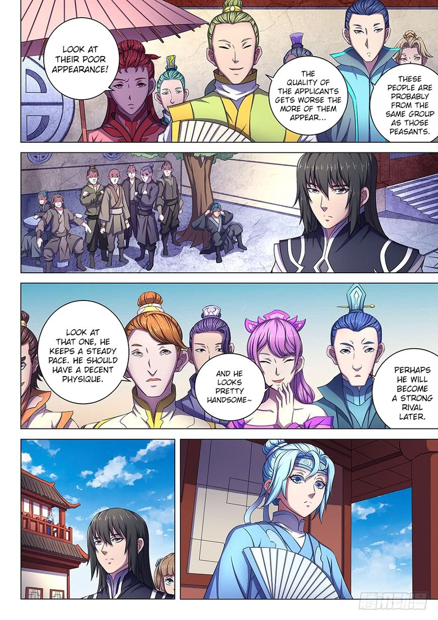 God of Martial Arts 63.3 Page 2