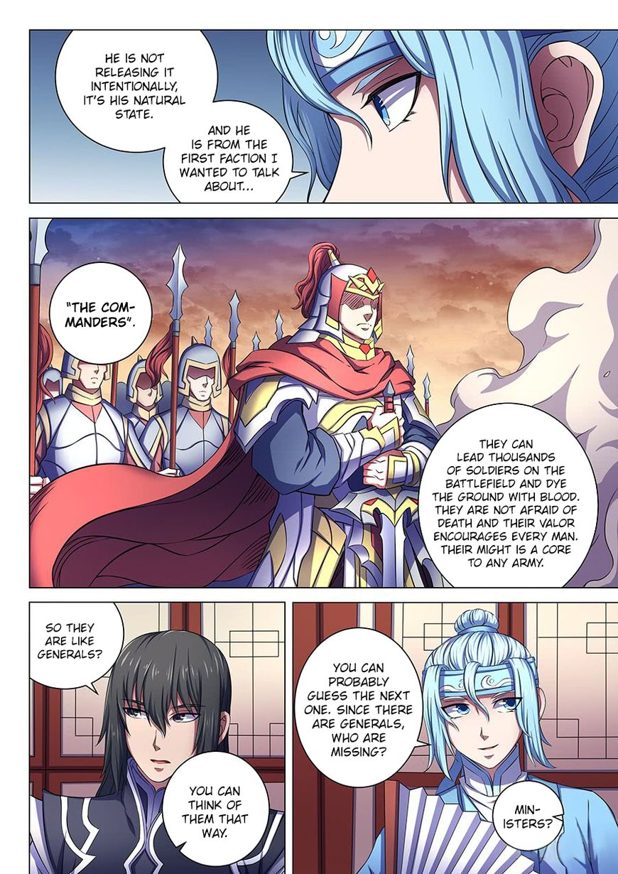 God of Martial Arts 65.2 Page 2