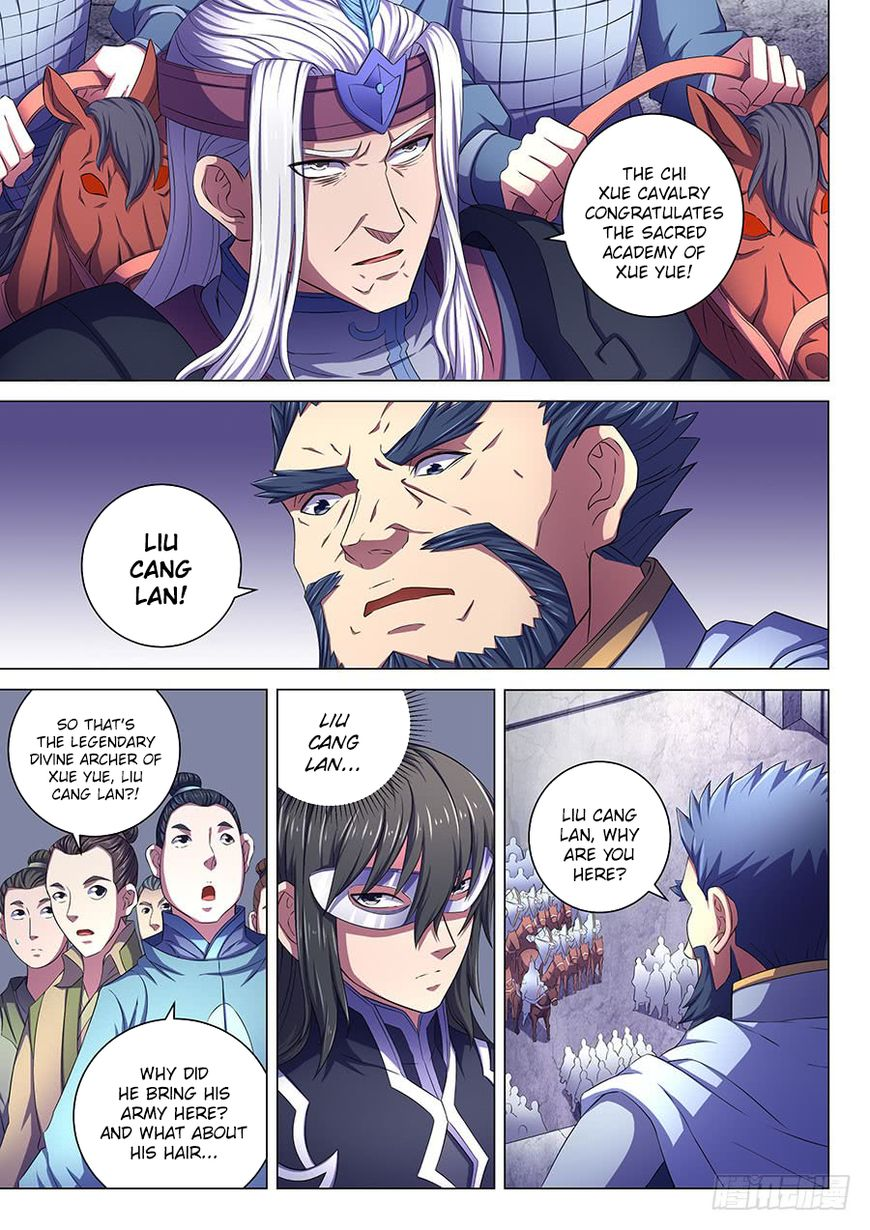 God of Martial Arts 67.2 Page 1