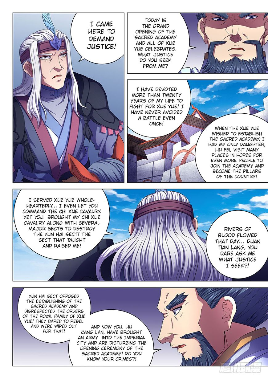 God of Martial Arts 67.2 Page 2