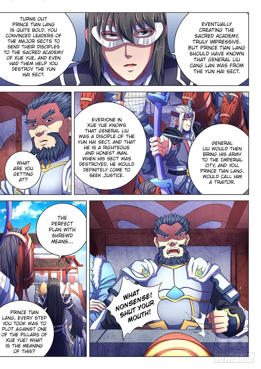 God of Martial Arts 67.3 Page 1