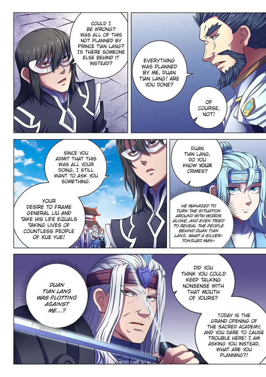 God of Martial Arts 67.3 Page 2