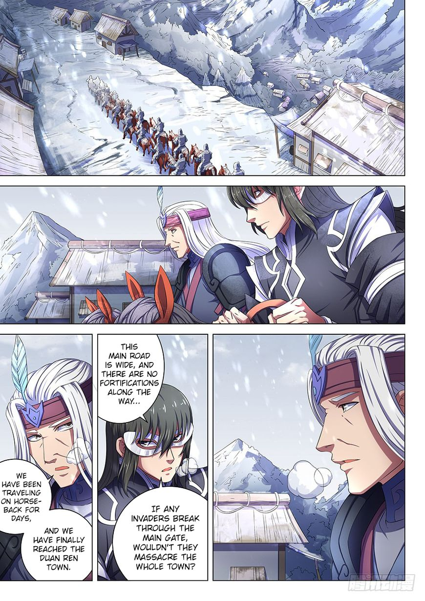 God of Martial Arts 68.1 Page 2