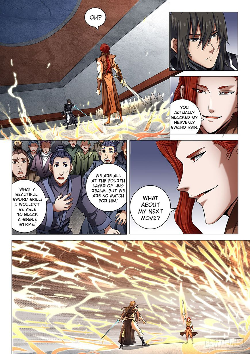 God of Martial Arts 72.2 Page 2