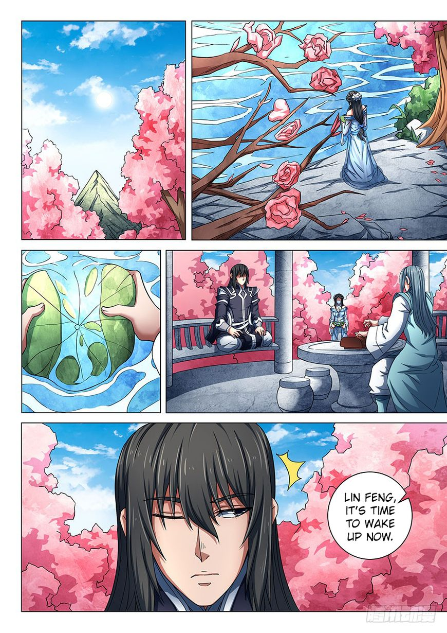 God of Martial Arts 79.2 Page 2