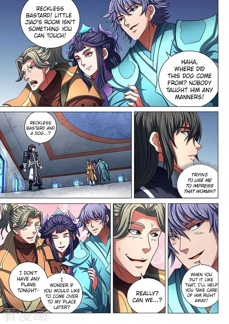 God of Martial Arts 85.3 Page 1