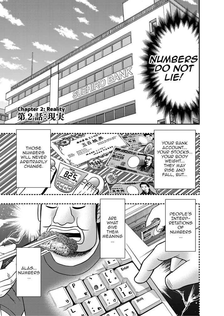 Legend of a Strongest Man Nakane 2 Page 1