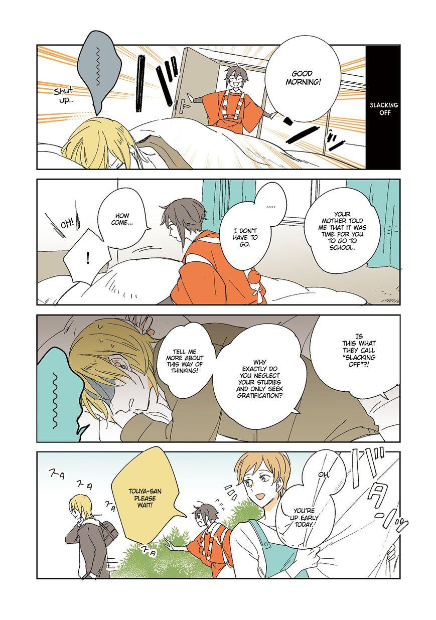 Tengu no Yomeiri 2 Page 2